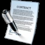 สัญญาการดูแลบำรุงรักษาซอฟต์แวร์ (Maintenance Agreement)